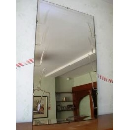 English modernist oblong portrait style wall mirror
