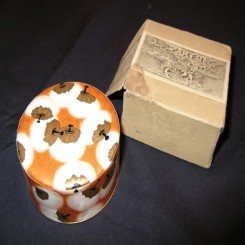 Rene lalique design houpes powder box, full unopened and with its original outer box bearing the paper label by lalique