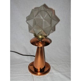 Modernist Zambian copper table lamp with frosted star shade