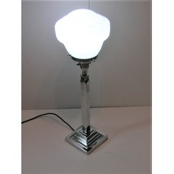 Quality Height Adjustable Chrome Table Lamp