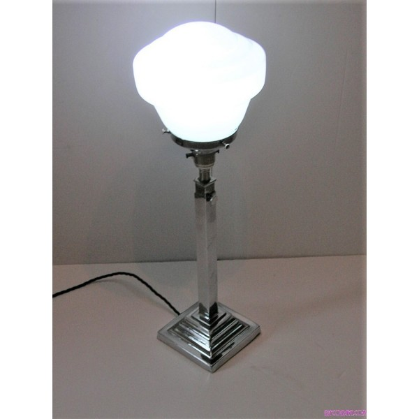Quality Table Lamps: Quality Height Adjustable Chrome Table Lamp